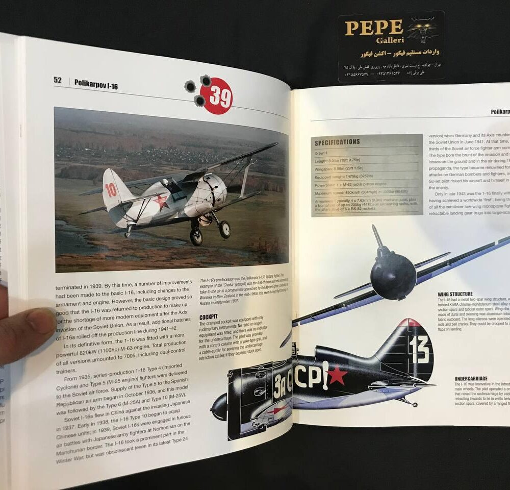 Thomas Newdick Top 50 Military Aircraft hardcover Book (4)